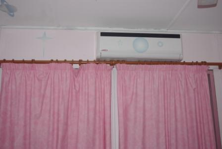 new, efficient airconditioner